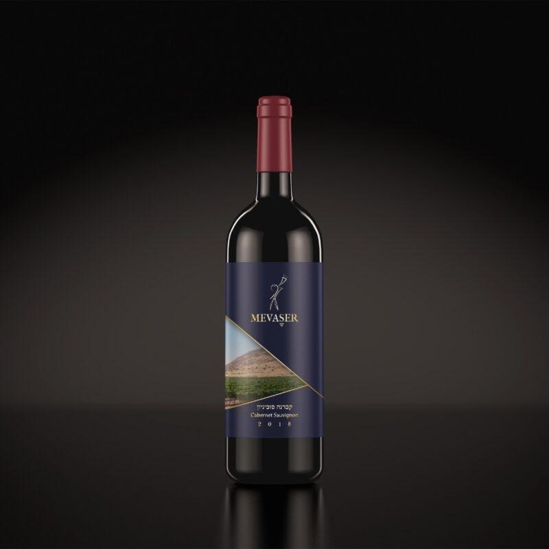 יין מבשר