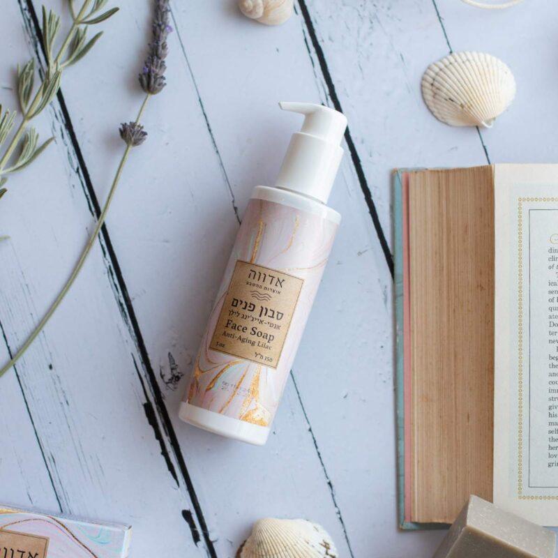 סבון פנים אנטי-אייג'ינג פרחי הלילך