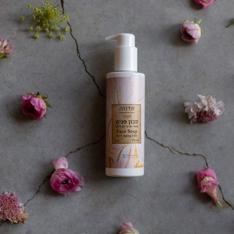 Anti-aging facial soap lilac