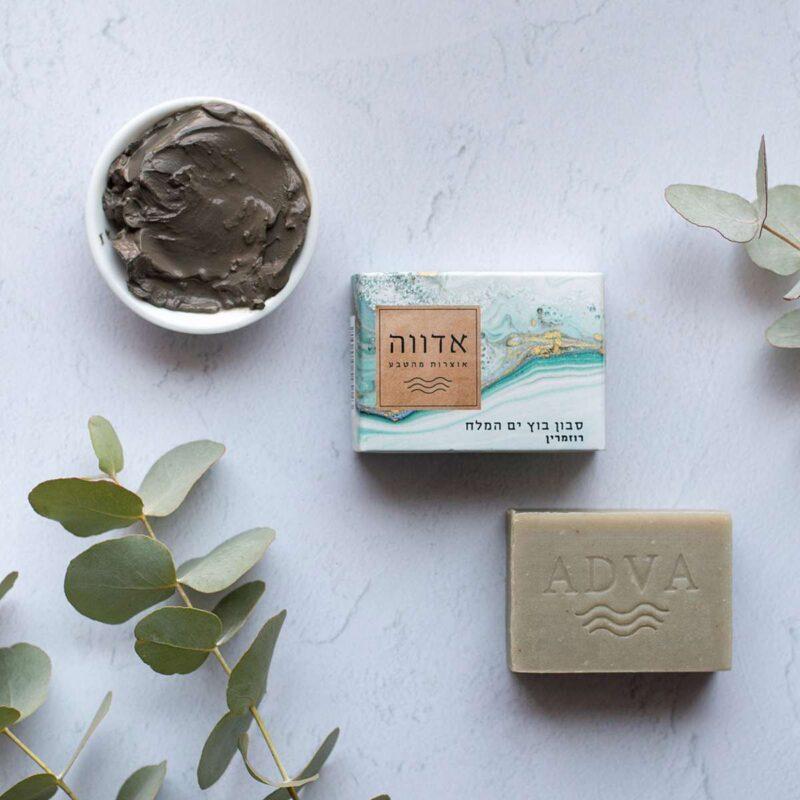 סבון בוץ ים המלח רוזמרין