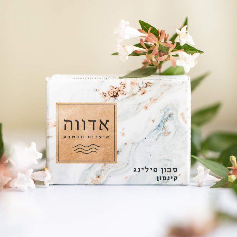 סבון פילינג קינמון