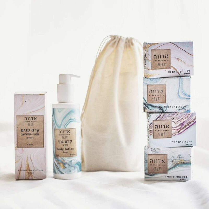 Nourishing and luxurious gift box